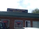 Good Fortune Restaurant